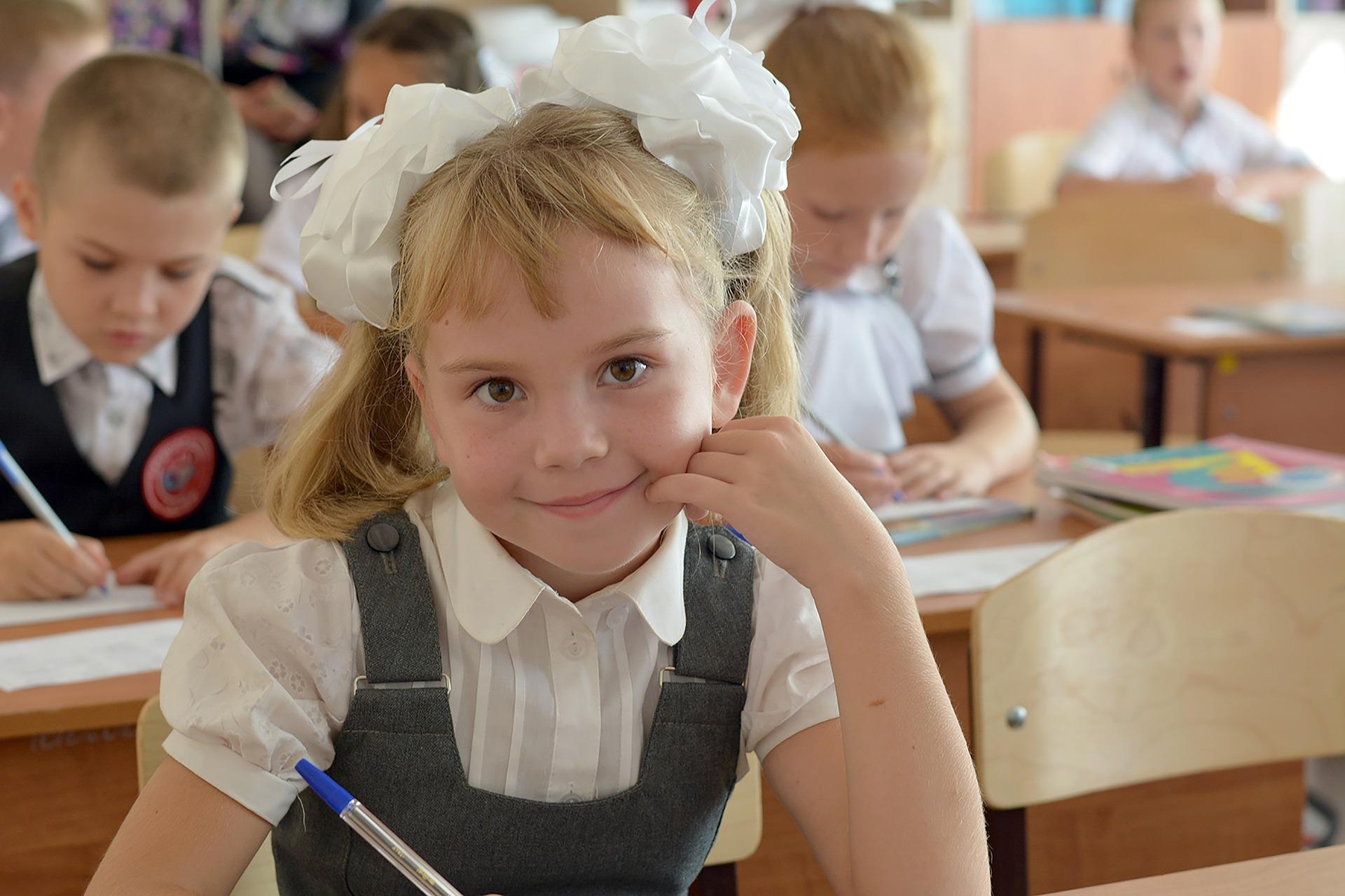 Картинки начальная школа для детей