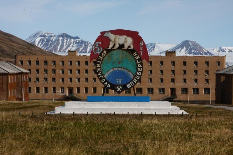 Норвегия против всех: судьба договора про Шпицберген столетней давности — Жить!