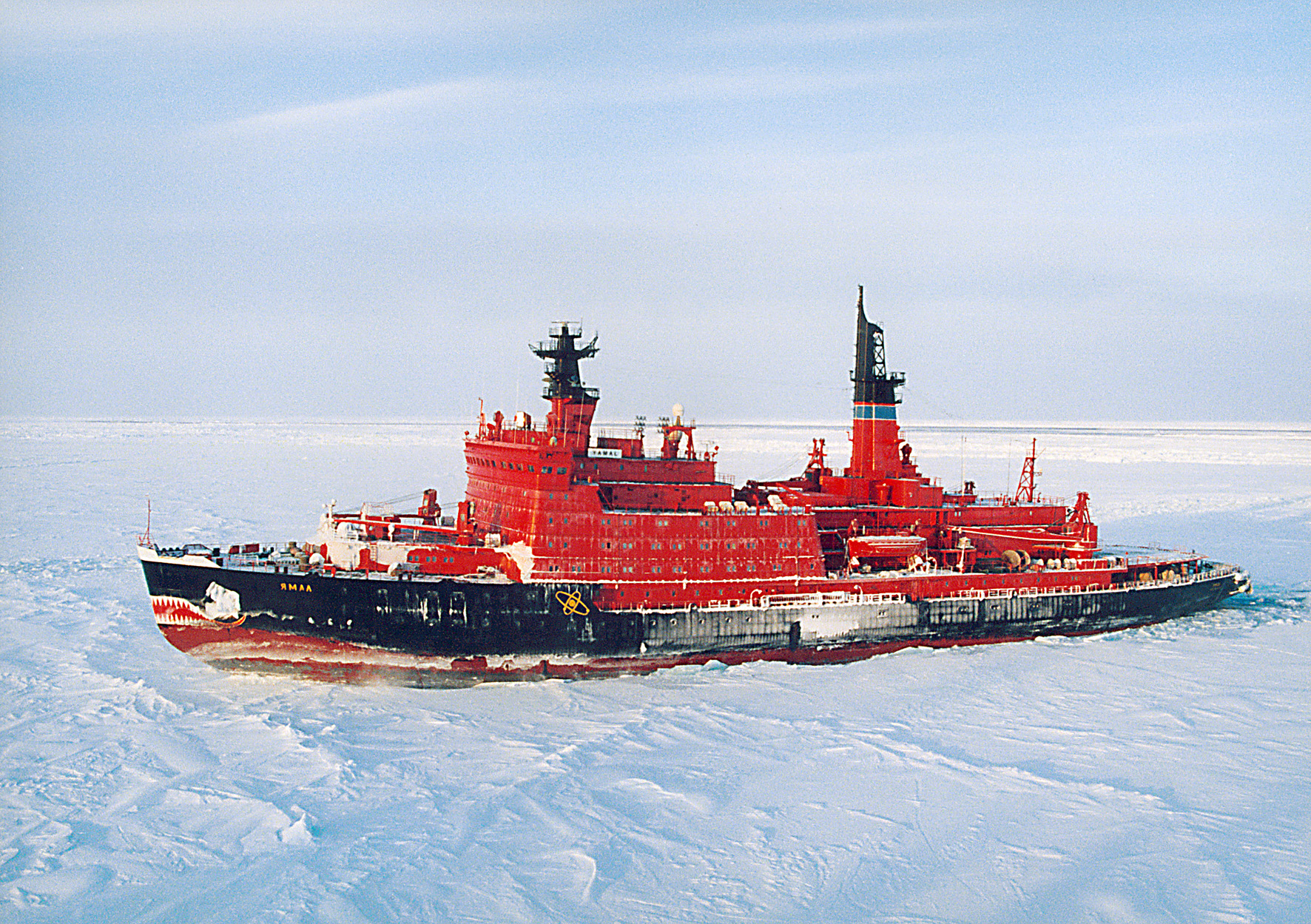 плитки фото русского ледокола в арктике был