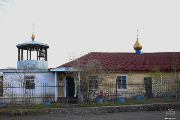 Храм святителя Иннокентия Иркутского в посёлке Батагай
