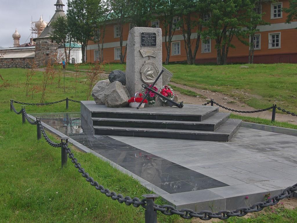 Памятник на Соловках, 1972